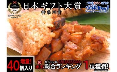 3-9【超メガ盛り】三崎港まぐろ トロちまき