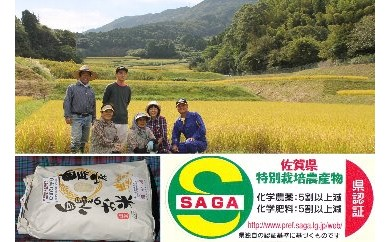 B040【29年産新米】安心、安全の特栽米「福の米」10kg×4回定期便【29年産米】
