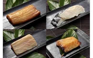 5-15漬魚バラエティーセット(3回送付)