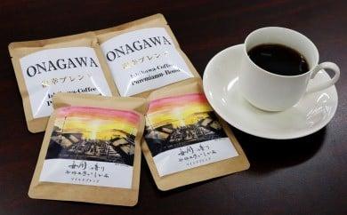 B.女川の香りドリップコーヒーセット