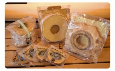 KMT01 海部の素材を活かした銘店「きもとや」の贅沢詰め合わせセット 寄付額14,000円