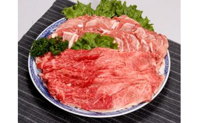 B30-204 山形牛すき焼き・庄内豚ロース肉セット