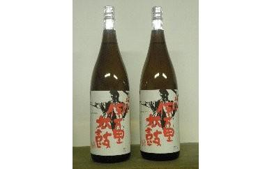 D058伊万里限定本醸造酒「伊万里太鼓」1.8L2本セット