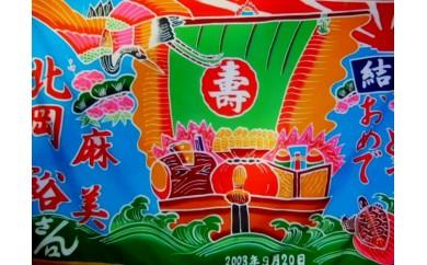 10-17オリジナル名入れ かながわの名産100選 三崎の飾り旗