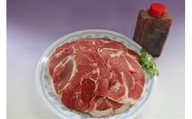 C051 【期間限定】士別の特産といえばサフォークラム(羊肉)