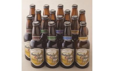 大山Gビール飲み比べセット