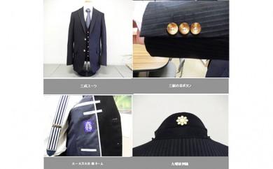 [№5694-0128]石田三成スーツ「惜命報義」