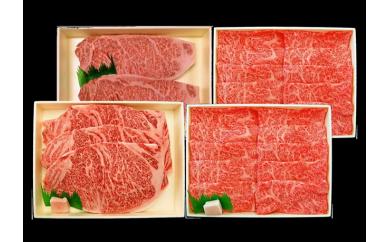 【A4/A5ランク黒毛和牛】びらとり和牛サーロインステーキとロースすき焼きセットB