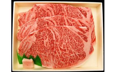 【A4/A5ランク黒毛和牛】びらとり和牛サーロインステーキ200g×3枚