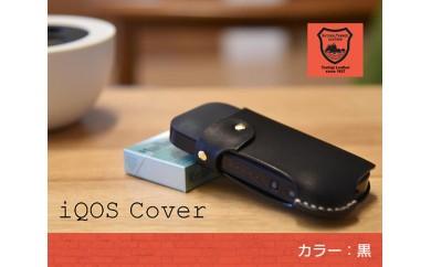 No.327 i-QOSカバー(黒)【20pt】
