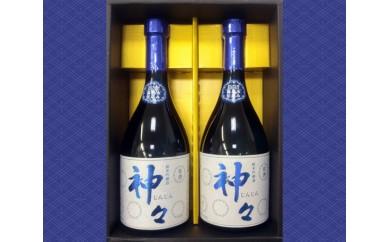 No.341 純米吟醸酒 神々【30pt】