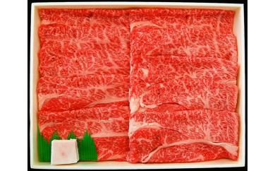 【A4/A5ランク黒毛和牛】びらとり和牛肩すき焼き600g