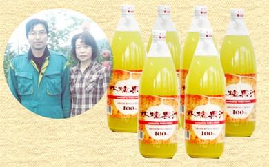 29-A44 はらちゃんの林檎果汁