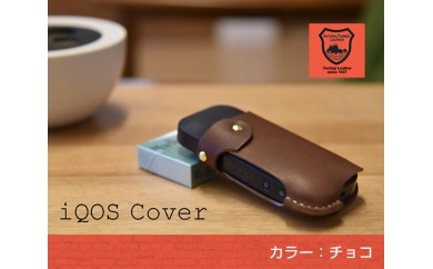 No.326 i-QOSカバー(チョコ)【20pt】