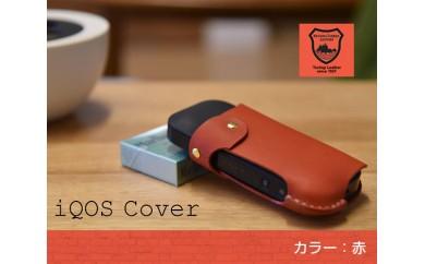 No.330 i-QOSカバー(赤)【20pt】