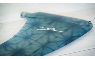 IBB02 レクサス匠プロジェクト徳島代表 永原レキ プロデュース! 麻柄藍染サーフボード用シングルフィン 寄付額100,000円