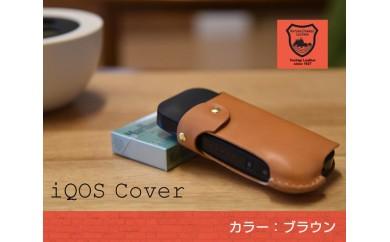 No.325 i-QOSカバー(ブラウン)【20pt】