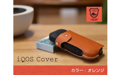 No.332 i-QOSカバー(オレンジ)【20pt】