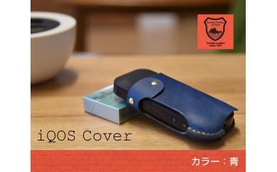 No.328 i-QOSカバー(青)【20pt】