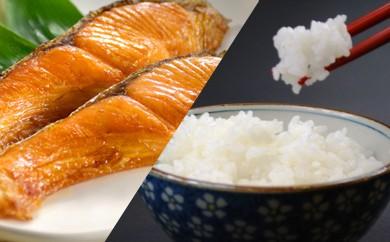 【B2902】魚沼産コシヒカリ&ごはんのおともセット