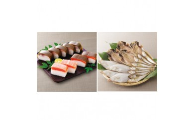 【頒布会】[17209]魚を味わうグルメコース(全2回のお届け)