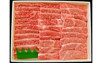 【A4/A5ランク黒毛和牛】びらとり和牛上カルビ焼き1.2kg