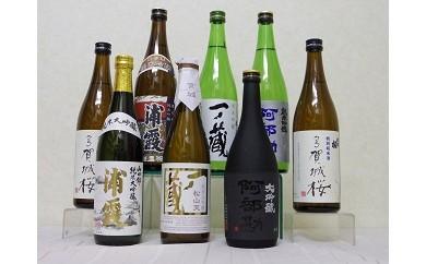 No.0401 多賀城桜と大吟醸+蔵の華 豪華殿様セット(20000pt)