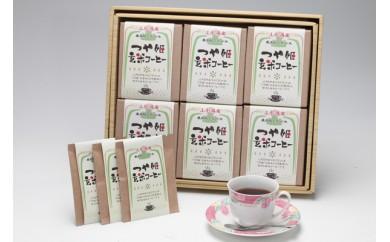 【B-310】つや姫玄米コーヒーギフト