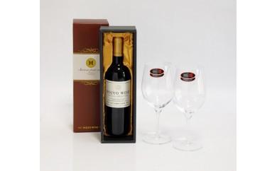 180.北条ワイン&リーデルワイングラスペアセット