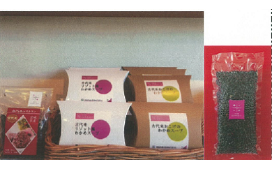 No.0220 古代米おこげ・リゾットわかめスープと古代米2種の食べ比べセット (10000pt)