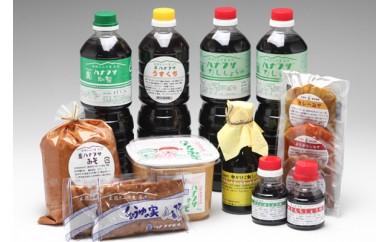 【B-314】醤油と味噌の調味料セット