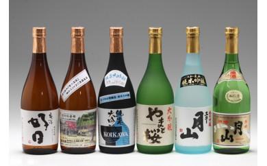 【F-513】日本酒6本セット