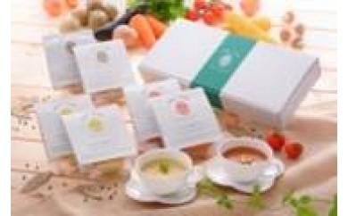 【BN33】野菜と米麹の食べるスープスムージー6個セット【40pt】