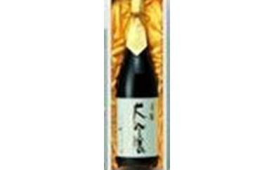 【BF06】関娘 大吟醸原酒 720ml【60pt】