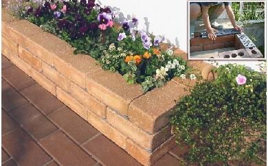 52.らくらくれんが花壇セット100型アンティーク調ベージュ(半マス付)