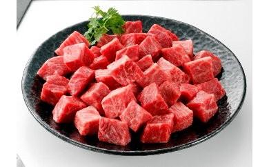 J051伊万里牛サイコロステーキ