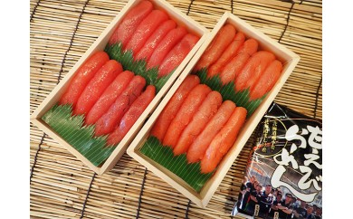 [B30-015]贈答用たらこ&辛子明太子(化粧箱入)