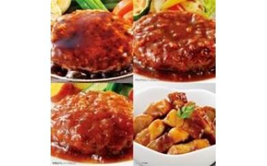 【AZ05】「ハヤシカネの黒豚」黒豚煮込みデリカ4種8食セット 1040g【50pt】