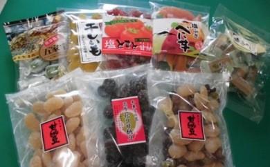 御茶菓子8種セット【お茶のひと時を至福のひと時へ!】[0014-0404]