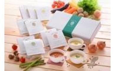 【BN32】野菜と米麹の食べるスープスムージー9個セット【55pt】