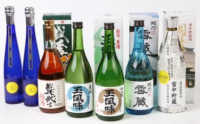 [№5762-0146]魚沼の地酒 玉風味 Fセット(720ml 5本&370ml 2本)
