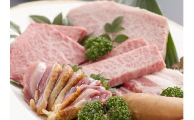 29-D-① 肉祭りセット