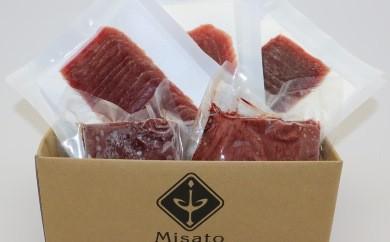 モモ肉500gと生ハム3パックセット【国産オーストリッチ】[0014-0306]