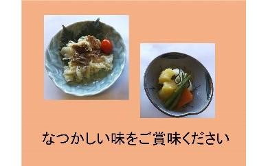 C039湯かけ・煮しめ用、塩蔵鯨スライスセット
