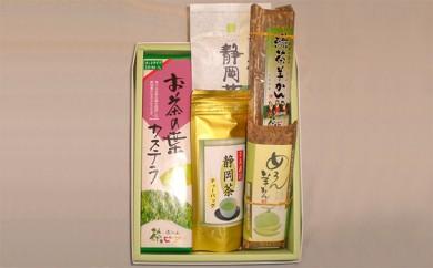 [№5790-0134]お茶とお菓子の詰め合わせ