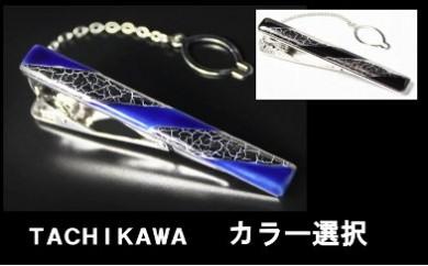H027伊万里焼タイピン(瑠璃釉又は黒釉)
