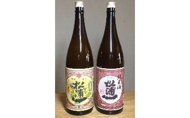 D030IWC受賞蔵・特別純米酒松浦一・辛口純米酒セット