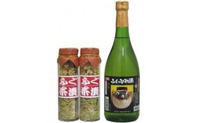 【AA02】全国唯一のふぐ酒専業メーカーが造るふぐのひれ酒お楽しみセット【40pt】