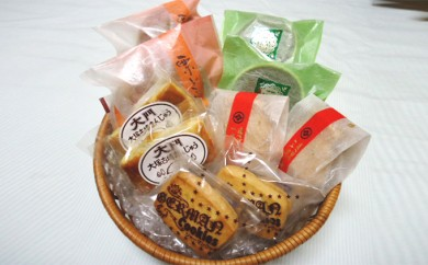 [№5790-0125]袋井菓子司富士屋お菓子詰合せ