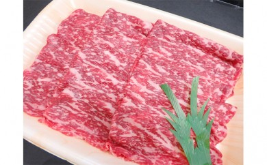[№5787-0128]吟醸牛モモスライス 1kg